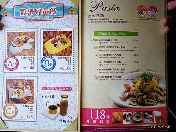 洋城義大利麵菜單 (2)15.jpg