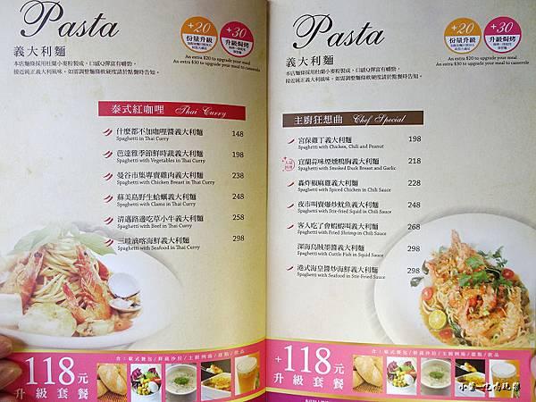 洋城義大利麵菜單 (4)17.jpg