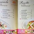 洋城義大利麵菜單 (5)18.jpg