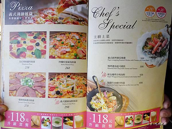 洋城義大利麵菜單 (6)19.jpg