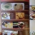 洋城義大利麵菜單 (7)3.jpg