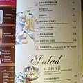 洋城義大利麵菜單 (8)4.jpg