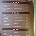 洋城義大利麵菜單 (9)5.jpg
