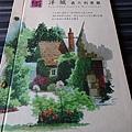 洋城義大利麵菜單 (10)1.jpg