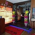 洋城義大利麵餐廳 (1)20.jpg
