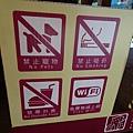 洋城義大利麵餐廳 (2)29.jpg