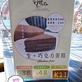 洋城義大利麵餐廳 (6)10.jpg