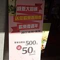 洋城義大利麵餐廳 (31)9.jpg