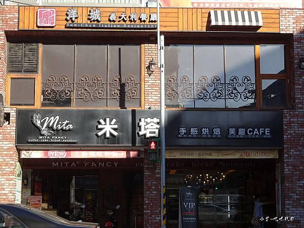 洋城義大利麵餐廳 (33)38.jpg