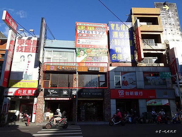 洋城義大利麵餐廳 (34)39.jpg