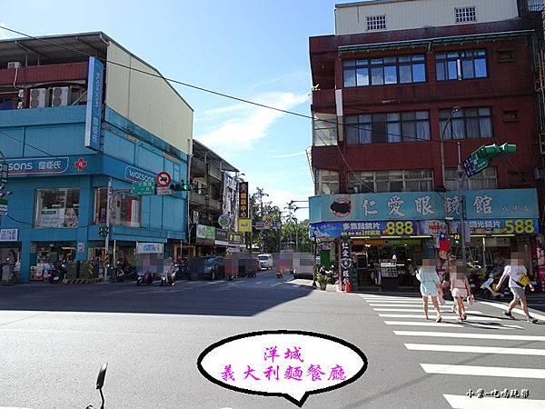 洋城義大利麵餐廳 (37)42.jpg
