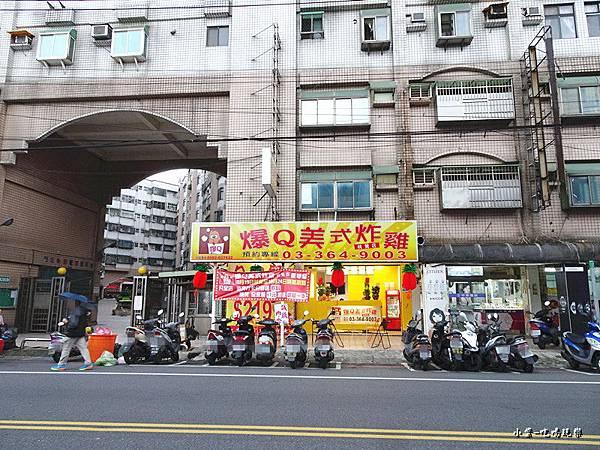 爆Q美式炸雞-桃鶯店 (3)4.jpg