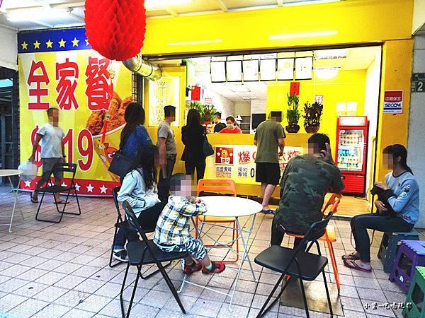 爆Q美式炸雞-桃鶯店 (21)2.jpg