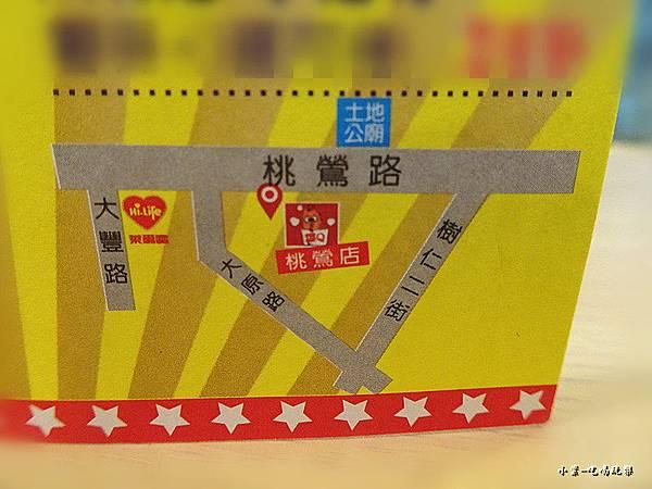 爆Q美式炸雞-桃鶯店 (22)3.jpg