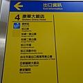 行天宮4號出口 (1)14.jpg