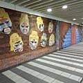 捷運行天宮 (2)27.jpg
