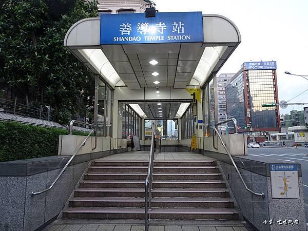 善導寺站1號出口16.jpg