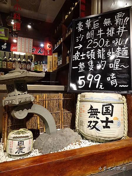 鮨老大 (1)1.jpg