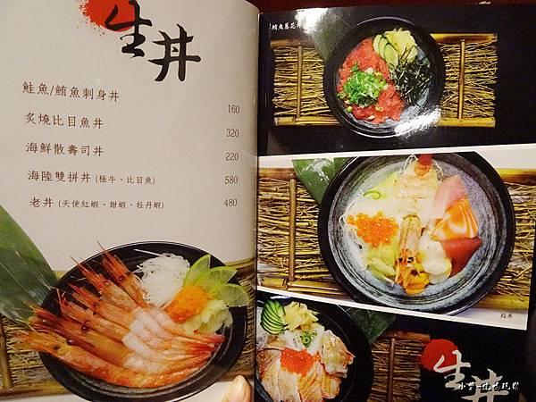 鮨老大menu (9)44.jpg