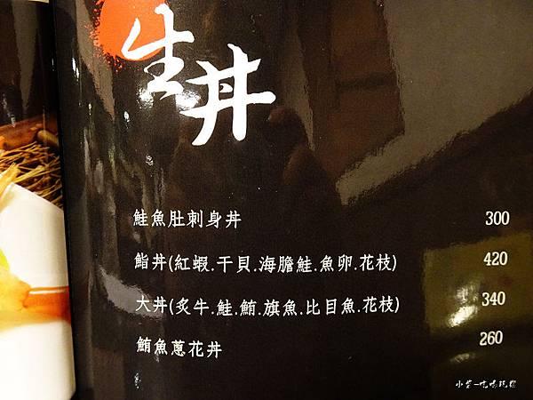 鮨老大menu (12)39.jpg