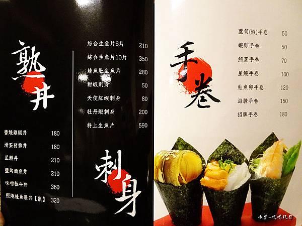 鮨老大menu (13)40.jpg