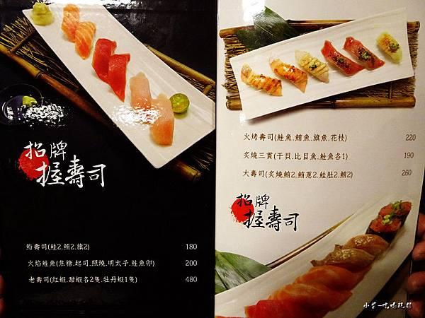 鮨老大menu (11)1.jpg
