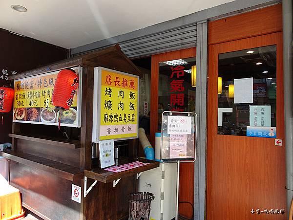 金選食堂 (11)7.jpg