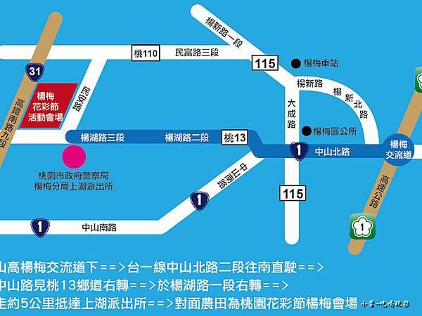 楊梅場-南下路線1.jpg