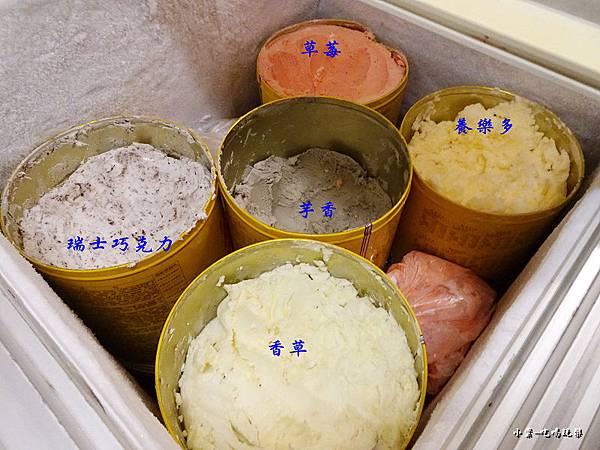小美冰淇淋 (1)5.jpg