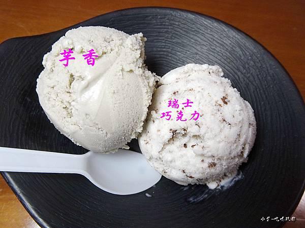 小美冰淇淋 (2)6.jpg