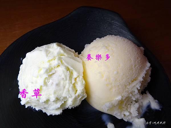 小美冰淇淋 (3)7.jpg