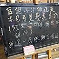白胡子牛排-桃鶯店 (3)21.jpg