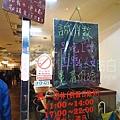白胡子牛排-桃鶯店 (4)1.jpg