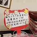 白胡子牛排-桃鶯店 (11)15.jpg