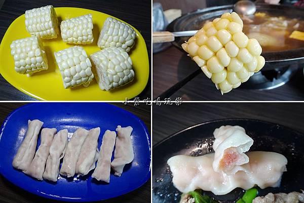 甘蔗玉米蝦餃.jpg