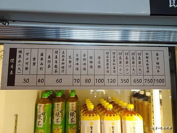 洋城自助石頭火鍋 (14)21.jpg