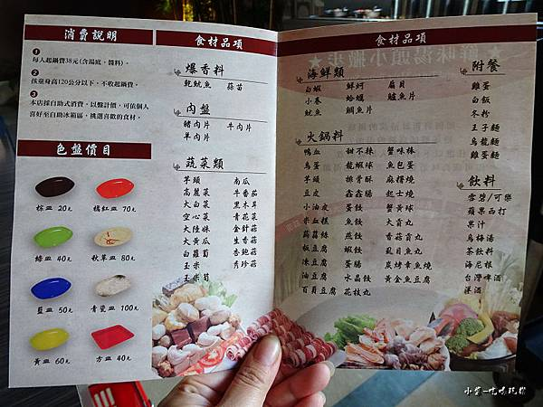 洋城自助石頭火鍋 (35)32.jpg