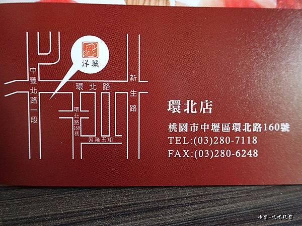 洋城自助石頭火鍋 (36)33.jpg
