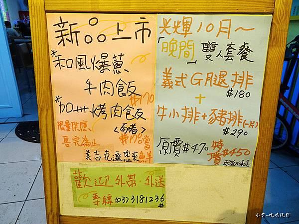 美吉克廚房平價牛排 (4)24.jpg