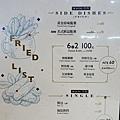 美吉克廚房菜單 (3)5.jpg
