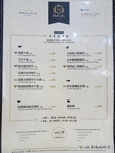 美吉克廚房菜單 (4)6.jpg