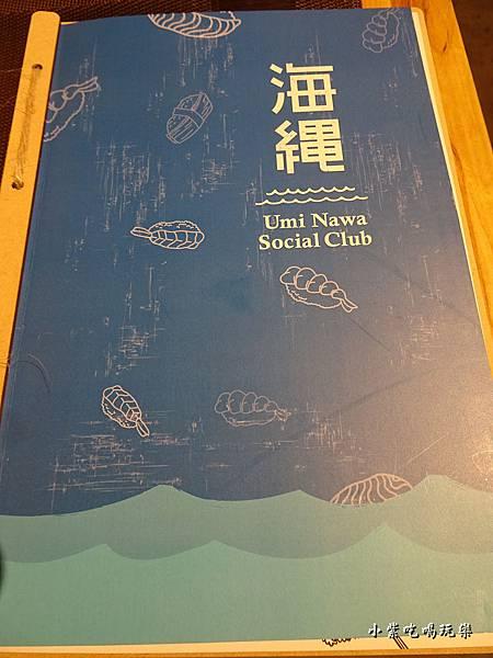 洗繩日式料理、咖啡 (20)4.jpg