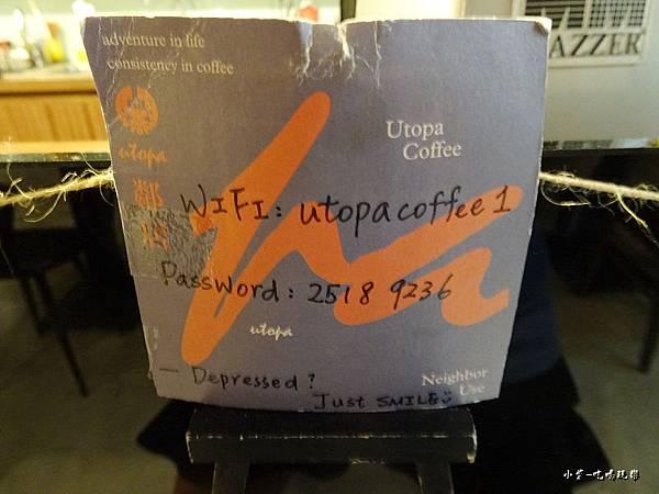 洗繩日式料理、咖啡 (21)16.jpg