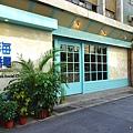 海繩日本料理 (1)37.jpg