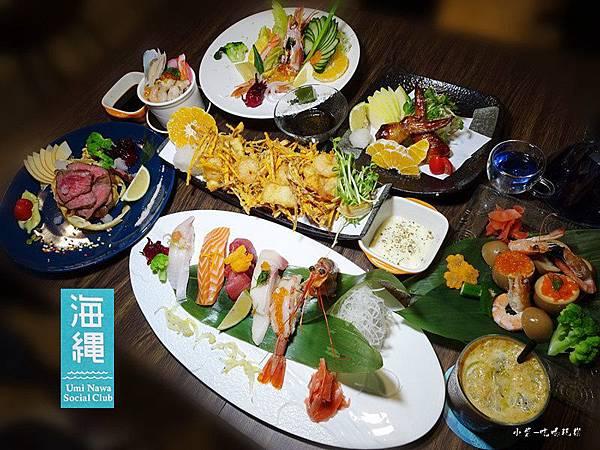 海繩日式料理 (1)27.jpg