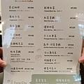 海繩日料咖啡MENU (2)8.jpg