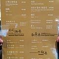 海繩日料咖啡MENU (3)9.jpg