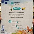 海繩日料咖啡MENU (4)10.jpg