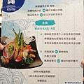 海繩日料咖啡MENU (5)11.jpg