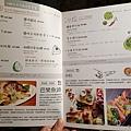 海繩日料咖啡MENU (8)35.jpg